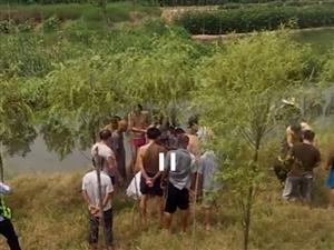 又一名溺水者!这个夏天多少溺水情况发生了!怎么都不长记性呢!!