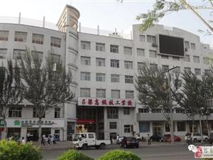 吕梁高级技工学校2018年招生公告