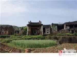 古村古建遗存最多最完美的地方——流峰