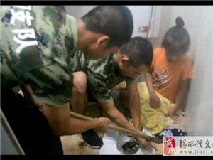 揭西:女孩脚被卡厕所洞口,揭西消防紧急施救