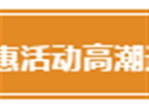 """一周时间40.99万人次入栾!澳门威尼斯人官网独创超级""""黄金周""""引全国瞩目!"""