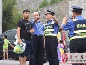 """【高速免费活动】澳门威尼斯人官网城管的""""36变""""!"""