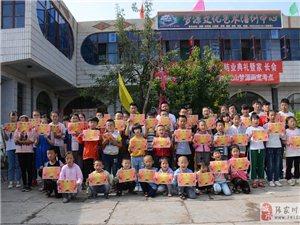 梦源文化艺术培训中心龙山分校的娃娃们结业啦!他们个个领上了奖状