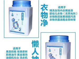 净态:品牌,科技,使用方法,使用范围。氧系清洁市场趋势?
