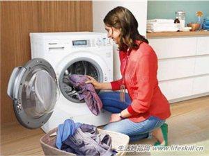 【实用妙招】不用花钱买清洗剂,教你用这两种物品来清洗洗衣机!