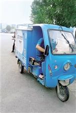 威尼斯人电三轮最多能跑两年拟出台规定推广新能源汽车
