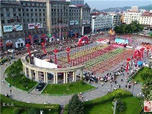 离石世纪广场举行城区全民健身展演活动(图)