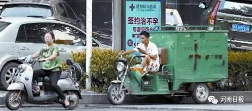 郑州快递电三轮禁行或设缓冲期,未来有二维码身份证