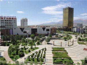 ;德令哈市人均公园绿地面积10.92平方米