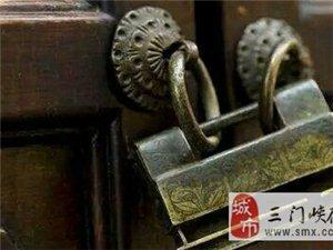 经典微小说:《锁》