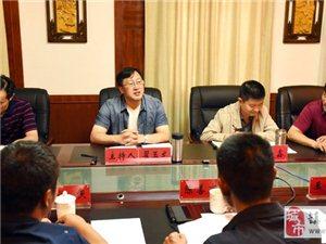 贵州一旅游公司与县委书记洽谈大雄古邦主题乐园・・・・・・・・・・・・・