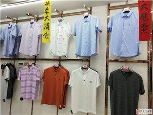 张家川这家批发城真土豪,1元可购衣服,店内挤爆了
