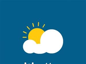 【天气】2018年8月8日,澳门威尼斯人注册天气信息速递