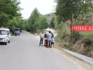 农村严查面包车、电动车、摩托车,有这3种车的快看,查住就晚了!