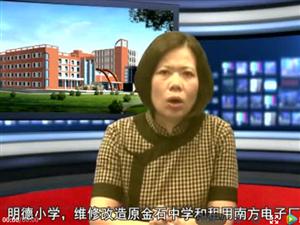 这次动真格了!新宁县副县长发表重要讲话,事关所有家长!