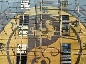 滨江国际门口修医院,墙上刷了个八卦图!!!