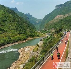 2018:美利达车友骑行在赤水河畔《5》