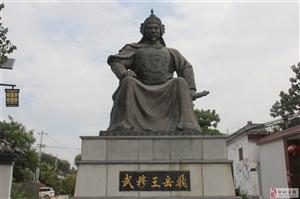 一代名将:岳飞塑像!