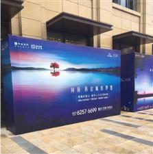 重庆主城区的四房,总价100万,旁边还有体育馆,下叉不?