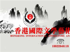 香港���H文�W��g家�f���介