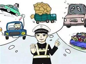 这些司机注意!丰都多部门联动,开展道路交通专项整治!为期五个月!