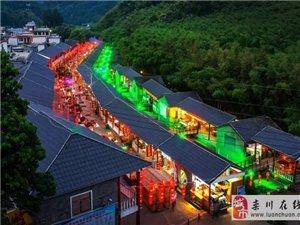 【美食推荐】――重渡沟竹香水街最特色小吃