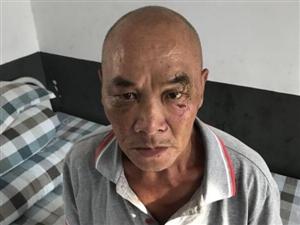 急寻家属:六旬老人在澳门赌博网站被救助,自称叫刘华,高1米6