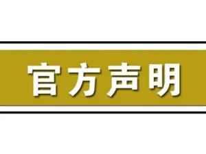 拒绝离谱涨价:澳门威尼斯人官网第5批住宿价格公示!