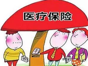 澳门网上投注游戏村卫生室定额包干补偿惠及67万农民