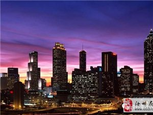 【圣庄园·东湖】一城繁华所向 礼献汝东城央生活!