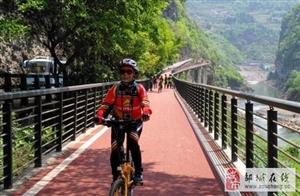 2018:美利达车友骑行在赤水河畔《7》