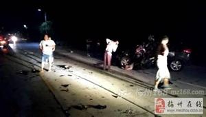 平远206国道长田路段发生严重车祸,一人当场死亡!