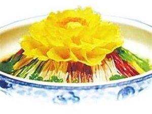 """34个地域菜系尝鲜! 2018""""中国菜""""美食艺术节将于9月在郑州举办"""