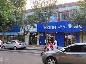 海���Yu店――――――-中心街六路