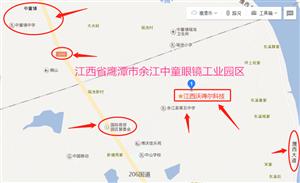 迄今余江最大的汽车配件厂正在建设中――组图