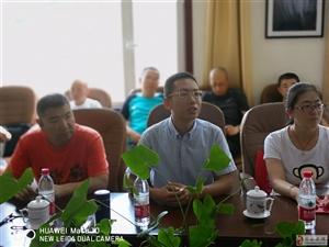 吕梁山地自行车挑战赛发布会在白马仙洞举行