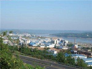 新闻!南溪要成立经济开发区,规划2000公顷,涉及7个村,快看有你家没?
