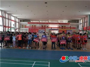 省第十三届运动会铁人三项青少年(选材)比赛在虞举行