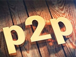 P2P平台疯狂爆雷后,你的生活受到影响了吗?