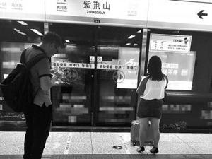 《郑州市文明行为促进条例》已满月,您身边的不文明现象改变了多少?