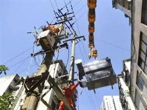 澳门赌博网站转供电用户,好消息来了,你们的用电价格有新规定!