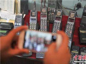 """实用!手机拨号键上的""""*""""和""""#""""是干吗用的?终于明白了!"""