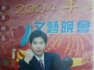 【情忆老同学】第9期:王洛镇第五初级中学