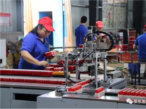 湖南2017年经济强县名单出炉