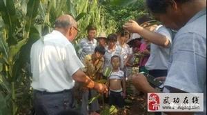 【科普武功】武功县科协扎实开展科技助力 精准扶贫培训