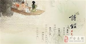 10位古代诗人吟咏六合江淮分水岭