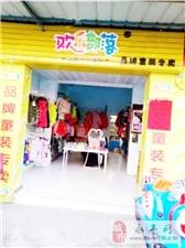 社群讲堂:快倒闭的童装店起死回生的秘密