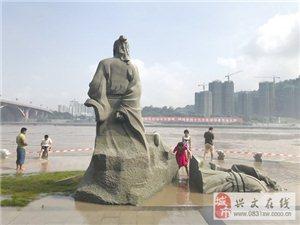 """【宜宾新三江周刊原创】""""苏黄""""雕像""""抗洪""""记"""
