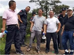 镇雄坪上:非法阻止修建昭泸高速,高某等人被强制传唤!