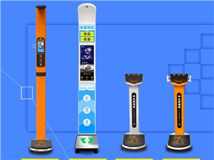 共享电子秤-微信加粉工具,